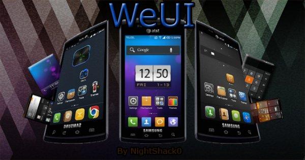 WeUI Galaxy S