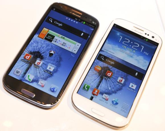 Samsung-Galaxy-S-III-Japan-NTT-DoCoMo-sc06d-2GB-RAM