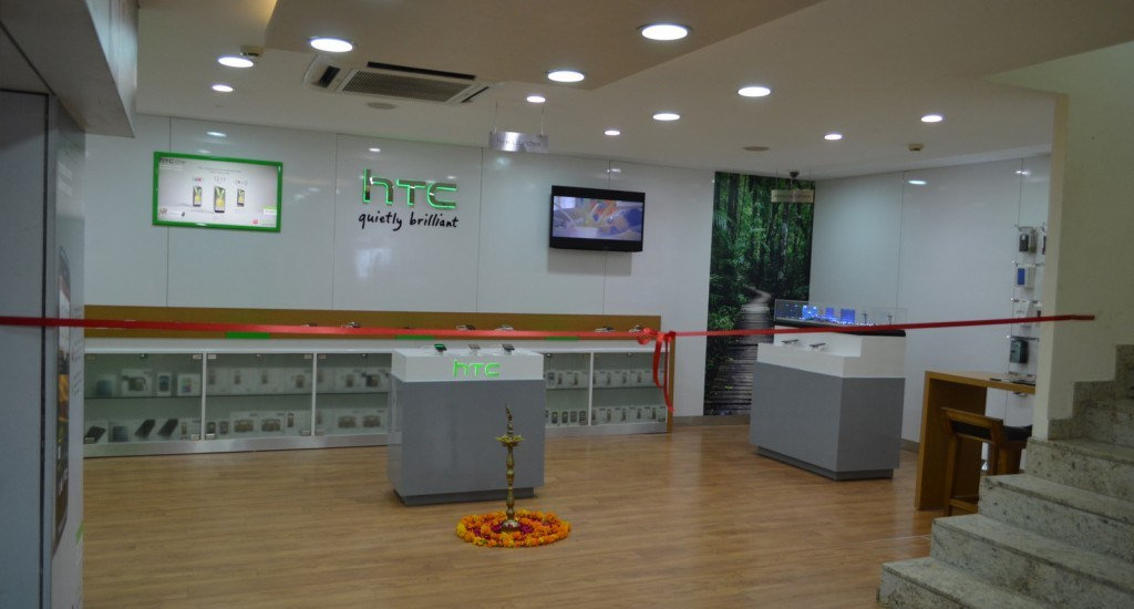 htc-concept-store