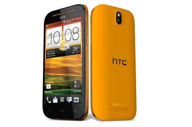 HTC Desire SV Yellow