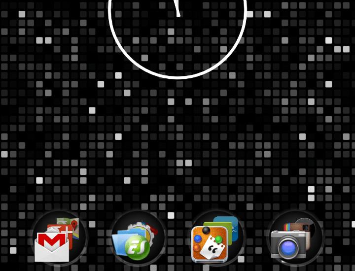 Screenshot_2012-11-12-23-57-54