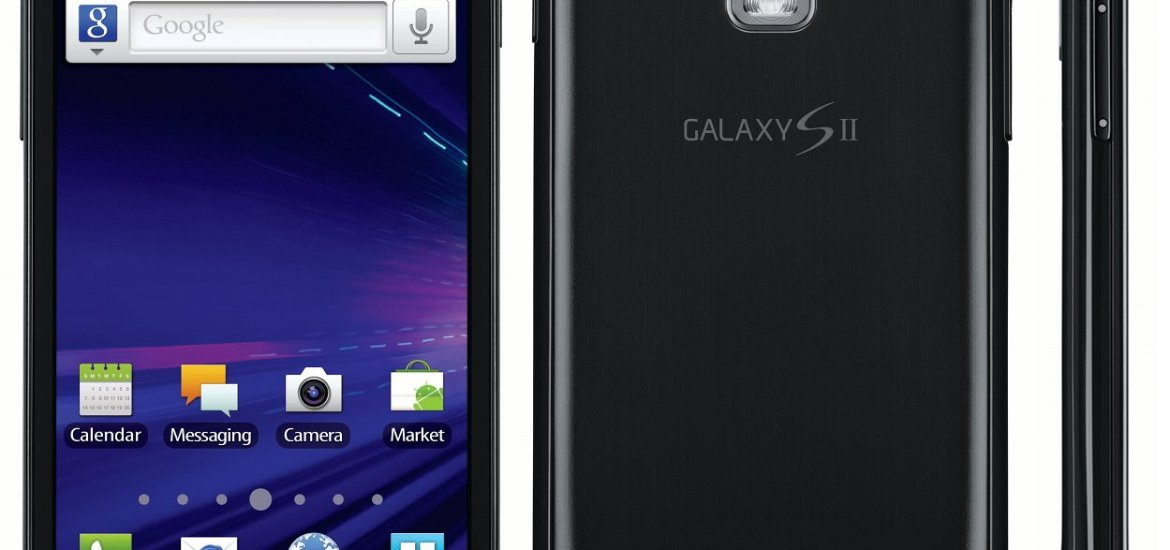 galaxy-s2-skyrocket
