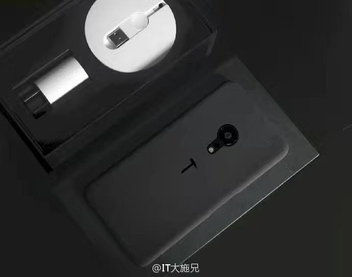 smartisan-m1l-specs