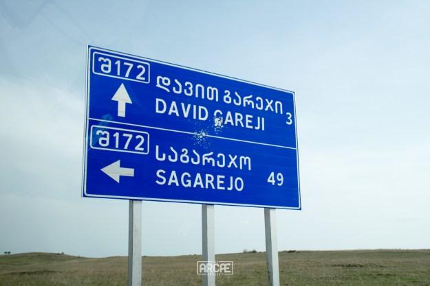 The last sign before David Gareji