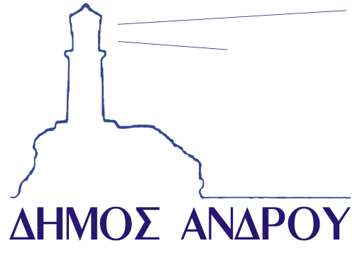 dimos_androu