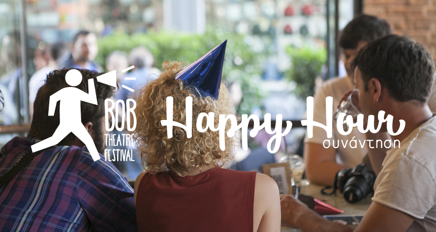 Bob Festival_Happy hour 2018