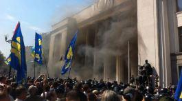 Parlement Kiev