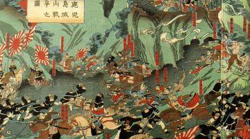 Bataille de Shiroyama