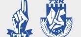 """Symboles du Lehi, """"Lohamei Herut Israël"""", Combattants pour la liberté d'Israël (Groupe Stern) et de l'Irgoun."""