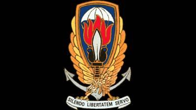 Operation Gladio - The Black Vault