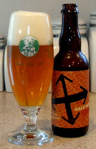Crux Fermentation Project Half Hitch Imperial Mosaic IPA