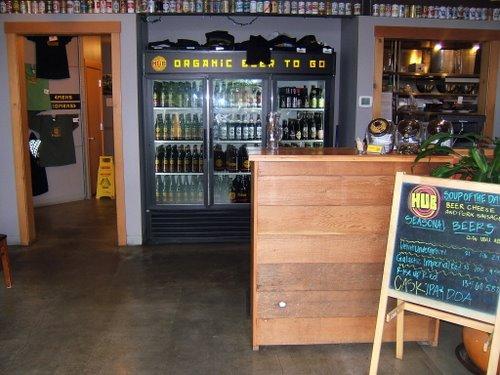 Hopworks Urban Brewery foyer