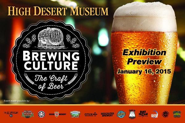 High Desert Museum brewing exhibit opening