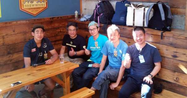 Japanese Brewers during OBF