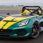The amazing new #Lotus | 2016 Lotus 3-Eleven