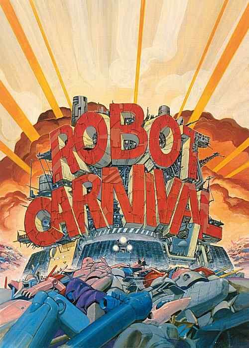 Robot Carnival (1987) | Anime Nonsense