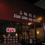 Xiao Long Bao Storefront