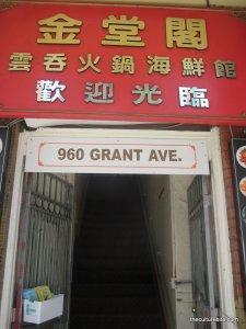 Hong Kong Clay Pot Restaurant Storefront