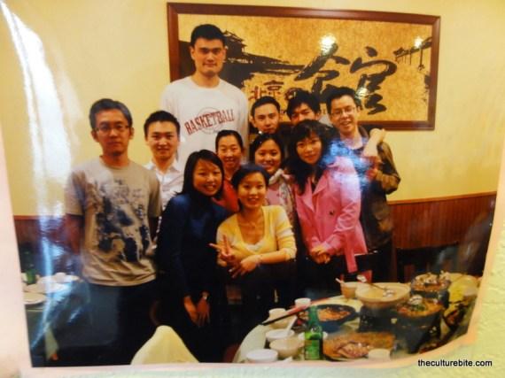 Beijing Restaurant Yao Ming