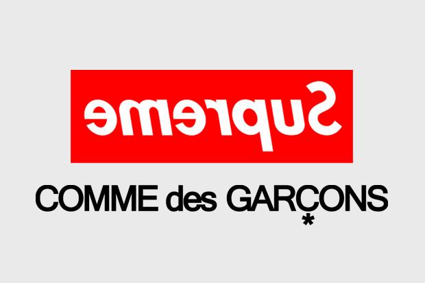 Supreme-COMME-des-GARCONS-part-2