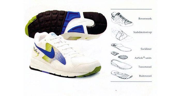 Nike Air Skylon 205