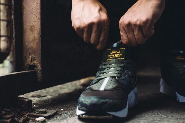 amp; 1 Sbtg Force Nike Hypebeast For Huarache Air Camo x7wwU0Tgq
