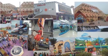 IITF India International Trade Fair