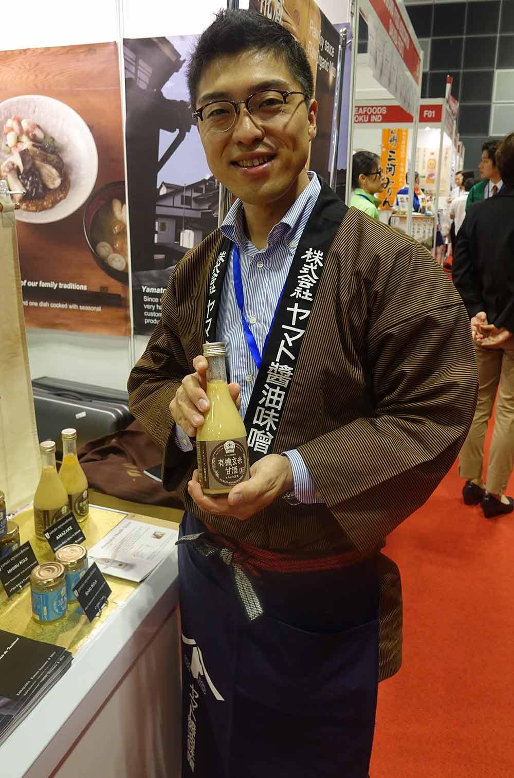 amazake drink chief sales