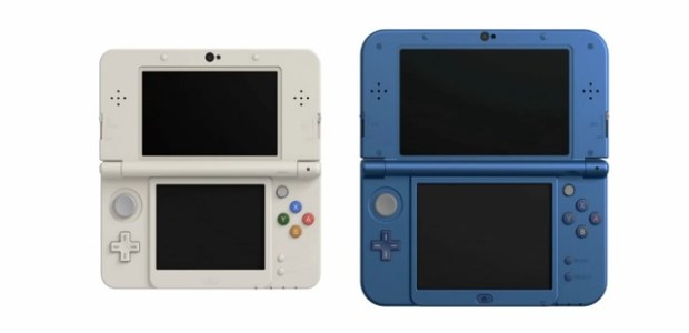 "<p><span style=""color: #000000;"">Nintendo has officially announced that they will be releasing a new model of the Nintendo 3DS and the Nintendo 3DS XL. </span></p> <p><span style=""color: #000000;"">Announced during the Nintendo Direct broadcast, the details were given that the new and improved models will be more </span>…</p>"
