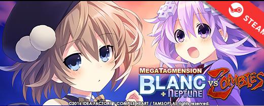 MegaTagmension Blanc & Neptune vs. Zombies PC review