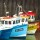 2016 Yorkshire events - Scarborough harbour boats