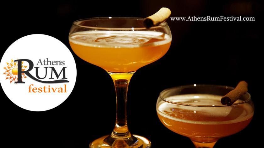 1ο Athens Rum Festival