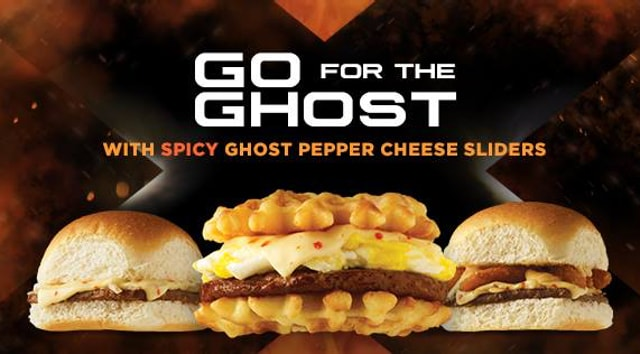 Fast food news white castle ghost pepper cheese sliders for White castle double fish slider with cheese