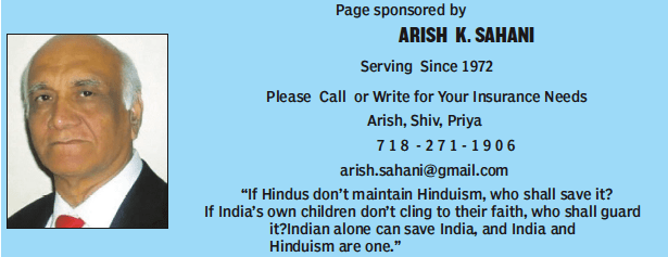 "Page sponsored by ARISH K. SAHANI | ""If Hindus don't maintain Hinduism, who shall save it? If India's own children don't cling to their faith, who shall guard it? Indian alone can save India, and India and Hinduism are one."""