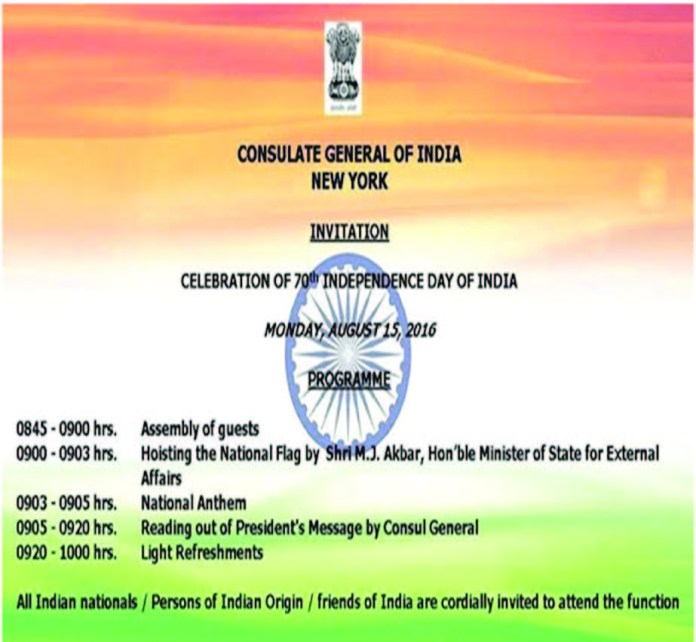 Message on the 69th Anniversary of India's Independence