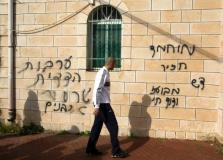 Hebrew insults daubed on mosque walls in northern Israel