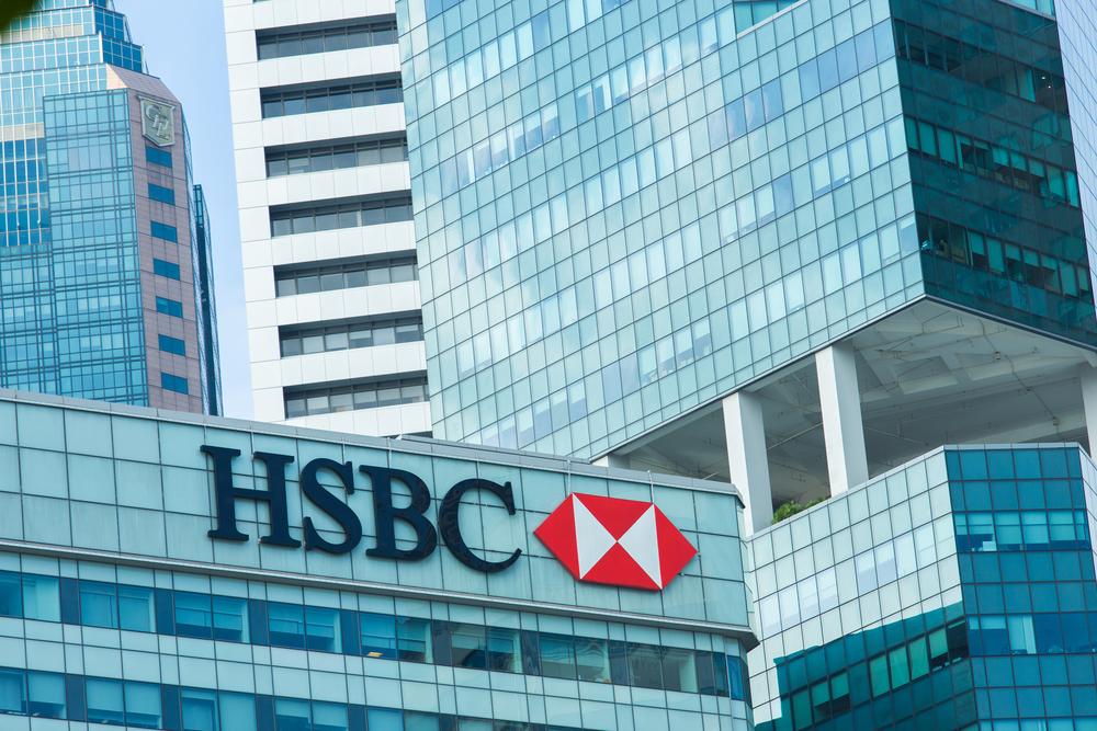 HSBC's 2016 profit slumps 82 per cent