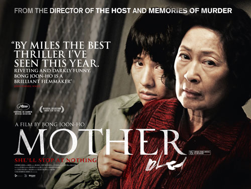 Mother (Madeo) 2009