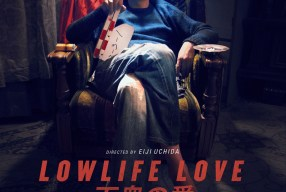 LOWLIFE LOVE Is A Third Window Film Masterpiece – Film Review