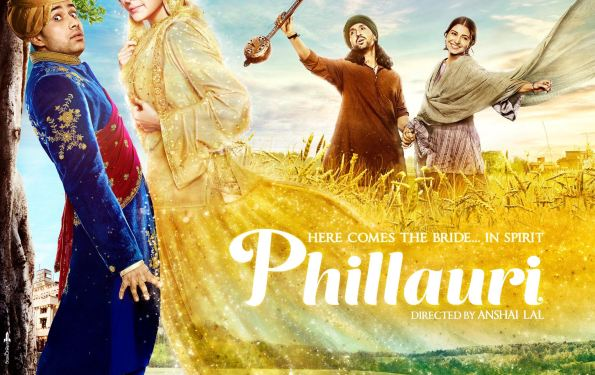 Anushka Sharma and Suraj Sharma Talk PHILLAURI