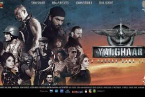 Hassan Rana To Change The Image Of Pakistan with YALGHAAR