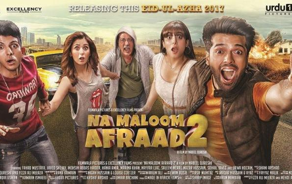 Pakistani Comedy Thriller NA MALOOM AFRAAD 2 Premieres In London