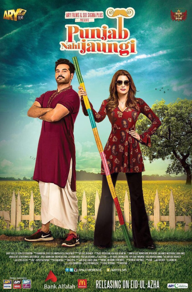 PUNJAB NAHI JAUNGI receives rave reviews in Pakistan