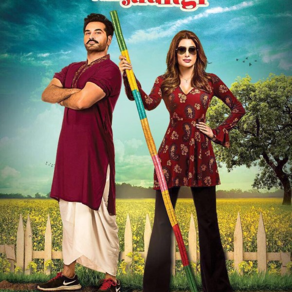 PUNJAB NAHI JAUNGI receives rave reviews in Pakistan