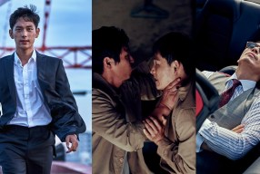 THE MERCILESS Is An Epitome Of A Well Executed Script | Film Review | 12th London Korean Film Festival 2017