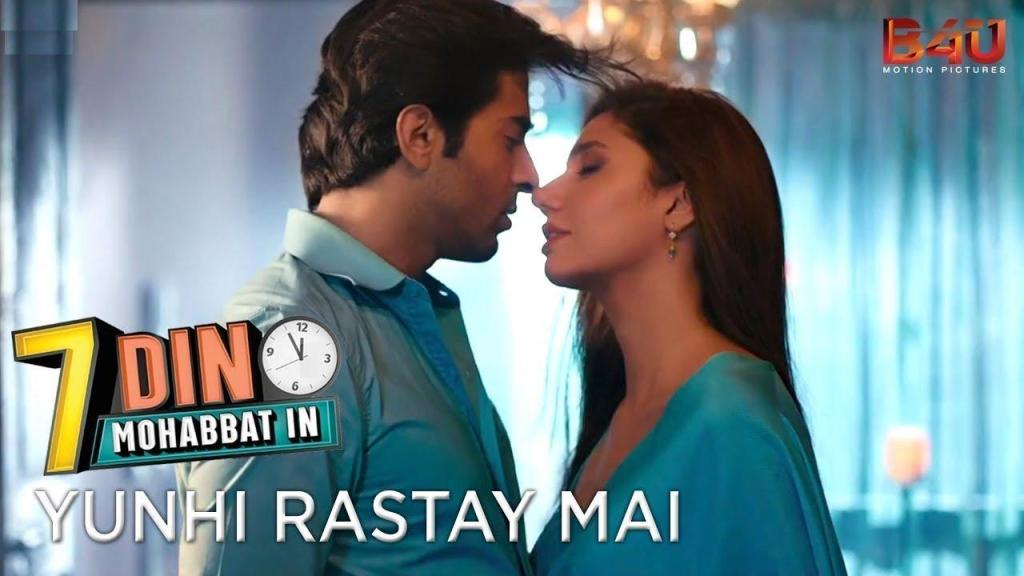7 DIN MUHABBAT IN First Song YUNHI RASTAY MAI Unveiled