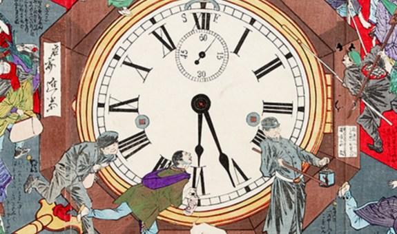 La máquina del tiempo japonesa (para coleccionistas)