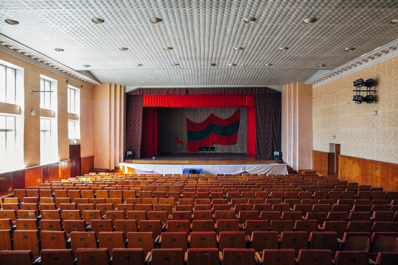 House of Culture, Karmanovo, Grigoriopol district, Transnistria.