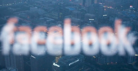 facebook-blur-645x300