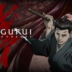 Anime Review: Shigurui Death Frenzy